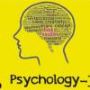 मनोवैज्ञानिक तथ्य | Psychology in Hindi -1