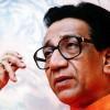बाला साहेब ठाकरे के बारे में 18 रोचक तथ्य, Bal Thackeray in Hindi