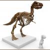 डायनासोर के बारे में 30 रोचक तथ्य । Dinosaur In Hindi