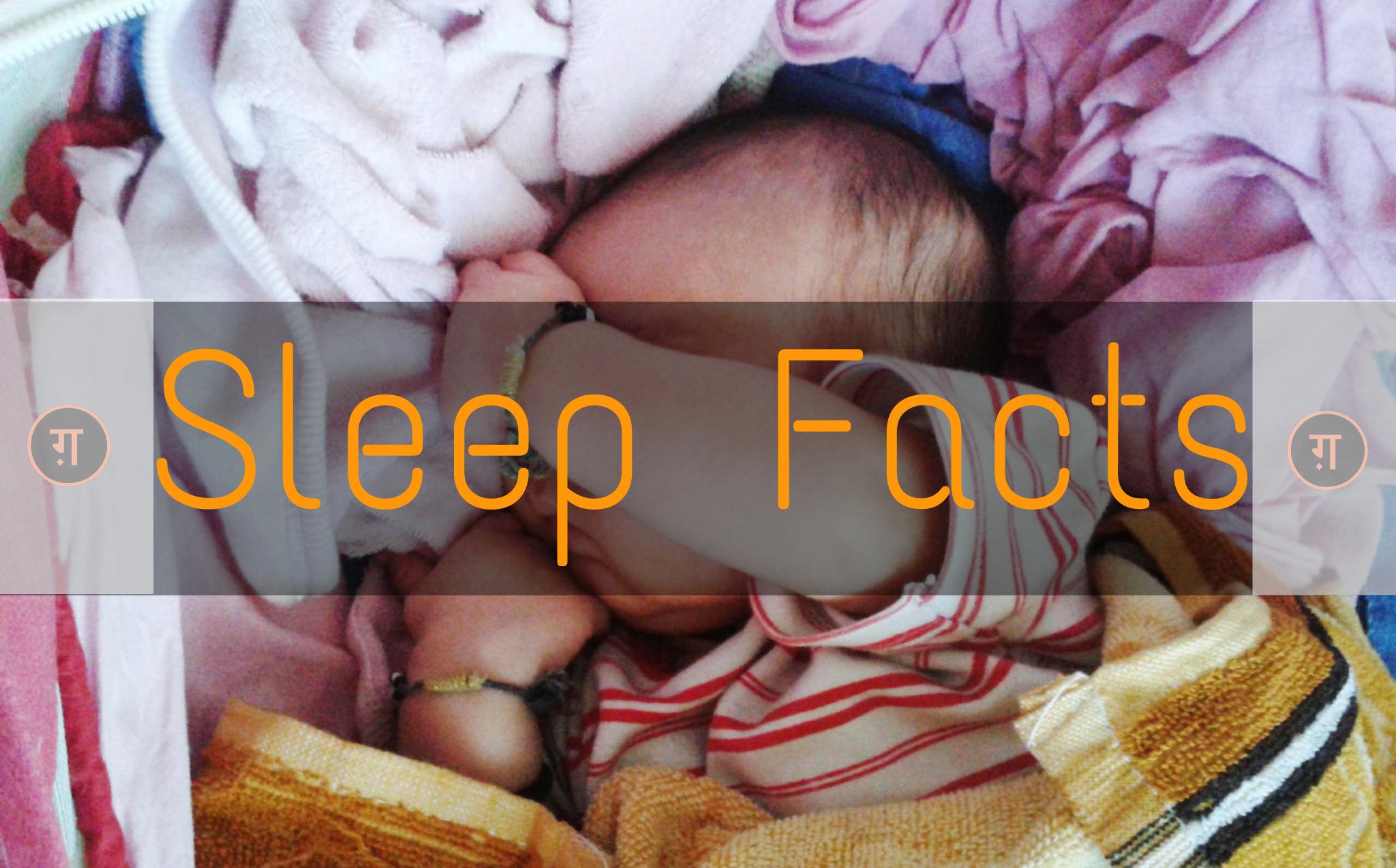 Sleep in hindi
