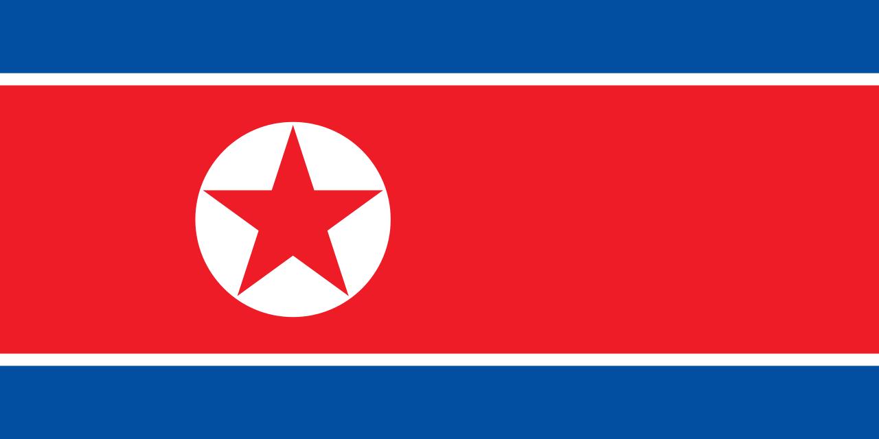 North Korea (नार्थ कोरिया)