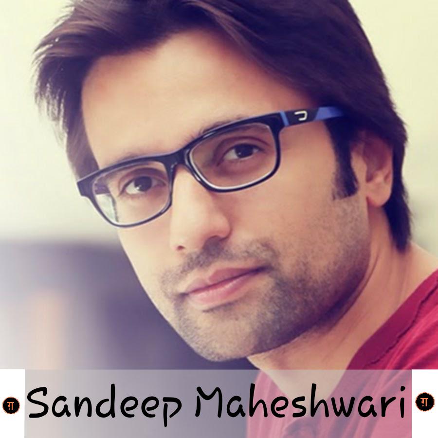 Sandeep maheshwari