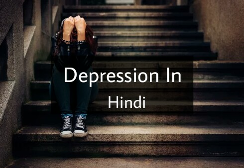 Depression in hindi तनाव