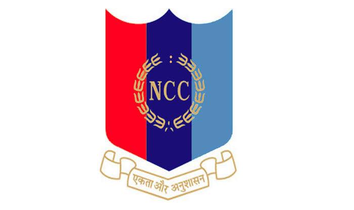 NCC IN HINDI