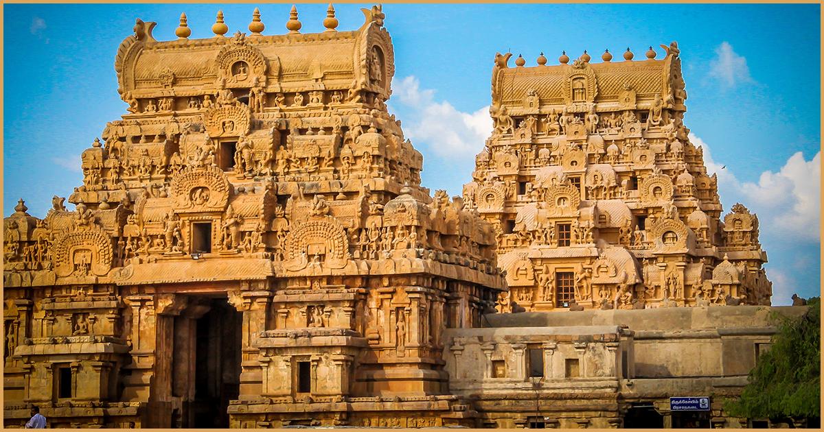 Brihadisvara Temple hd image